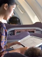 In Flight Guide